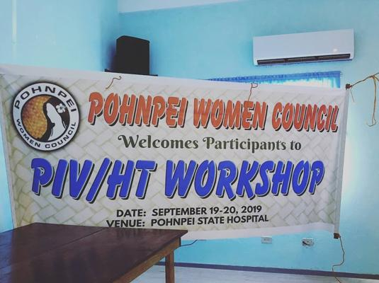"Project Catalyst Pohnpei: ""Intimate Partner Violence/Human Trafficking Workshop"" - September 19-20, 2019"